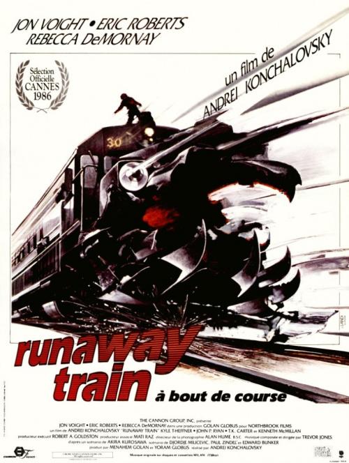 Поезд-беглец