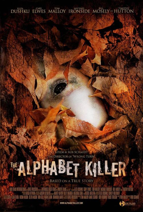 Алфавитный убийца