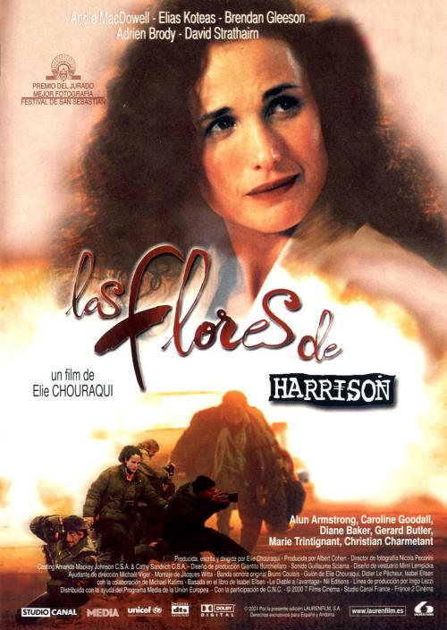Спасти Хэррисона